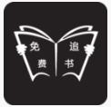 免费追书  - 手机小说阅读应用
