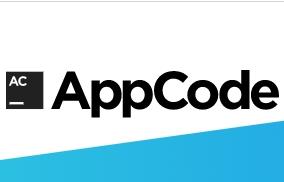AppCode 2020.2 Beta
