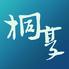 视频桐享 - 桐乡本地媒体资讯应用