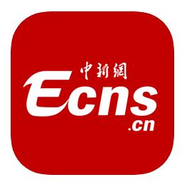 中国新闻网 - 中国权威新闻头条阅读