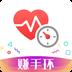 体检宝测血压视力心率 - 用手机测量血压心率视力听力
