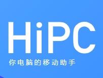 HiPC电脑移动助手 4.1官方版