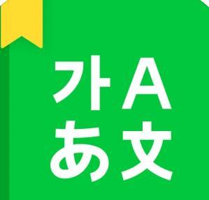Naver词典APP
