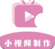 高坪小视频制作 - 小视频制作工具