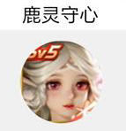王者战力查询助手 - 王者荣耀查战力app