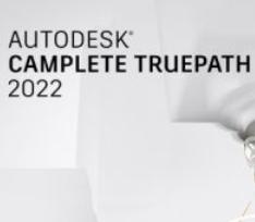 Autodesk CAMplete TruePath 2022 - 刀具路径优化