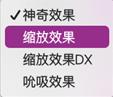 MyDockFinder 5.9.9.8 绿色版 - 高仿MAC的DOCK栏目