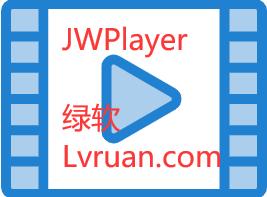 jwplayer 8.0.13(含注册机) - 支持播放列表的web播放器