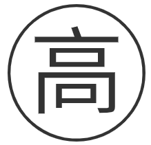 普通高中校长专业标准.pdf