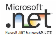 Microsoft .NET Framework 6.0