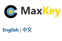 MaxKey v2.9.0 GA - 单点登录认证系统