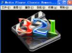 Media Player Classic Black Edition 1.6.0 中文绿色版 - 全能影音播放器