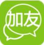 微商加友神器app下载