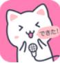 日语配音秀 - 学习日语口语