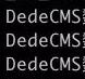 dedecms一键导入wordpress脚本 - dedecms到wordpress迁移程序v1.2.0